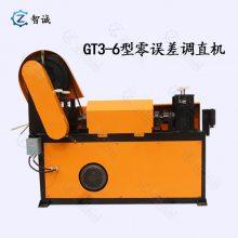 3-6钢丝钢筋调直机 标准件用通用输送设备 调直机