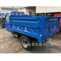2吨粮食运输yb亚博体育 小型工程家用化肥运输车 多种用途的yb亚博体育