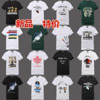 越南出口装柜 厂家大量生产男装短袖青中老年休闲运动纯棉T恤批发