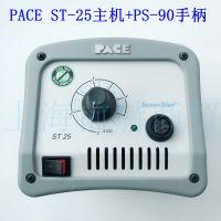 美国 PACE 电焊台/电烙铁 ST-25 8007-0510 ST25 无铅电焊台