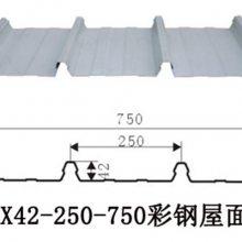 徐州市(YX41-250-750型)组合屋面彩钢板认准新之杰钢业