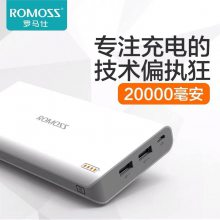 romoss罗马仕20000毫安充电宝手机通用大容量移动电源