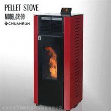 济南饭店用颗粒取暖炉 生物质颗粒采暖炉