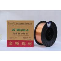 金桥牌焊丝0.8-1.0-1.2-1.6气保焊丝二保焊丝