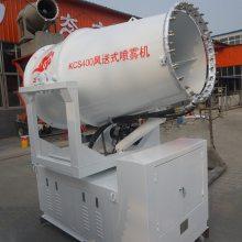 电厂堆煤场100米除尘喷雾机防爆电磁雾炮机