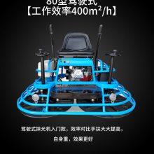 汽油驾驶型抹光机 90型地坪磨光机 本田发动机座驾抹平机