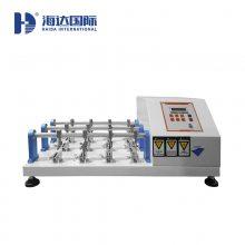 海达HD-P301-2皮革耐挠试验机(6组)夹具选择:6组