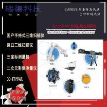 安徽定远自行车车架逆向建模 配套产品工业设计_三维扫描服务价格欢迎你