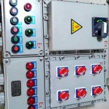 河北定做 铸铝合金不锈钢碳钢防爆配电箱 照明动力控制仪表检修接线空箱