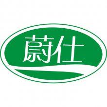 沧州中洁环保设备有限公司