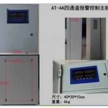 总线制气体报警控制器主机合作开发定制OEM代工
