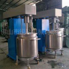 色浆篮式研磨机 色浆砂磨机厂家 20-30L色浆精磨机