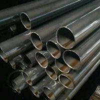 定做各种规格、材质精密光亮钢管¥精密冷轧无缝钢管价格*非标定做