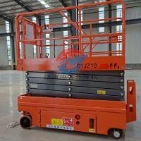南京自行式升降机、电动升降平台、海普节能环保
