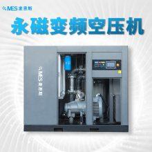 37kw低压螺杆空压机 静音空气压缩机 节能空气压缩泵