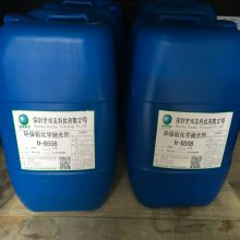 铝及铝合金环保化学抛光添加剂 化学抛光液 镜面无烟光亮剂 两酸抛光液