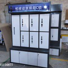 中山 曼亚 电子锁展台木质亮光烤漆