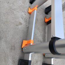 铝伸缩人字梯 伸缩梯子铝合金 铝合金伸缩爬梯