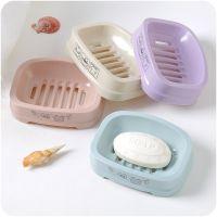 新款网格沥水肥皂盒创意居家简约香皂盒浴室塑料皂托厂家直销批发