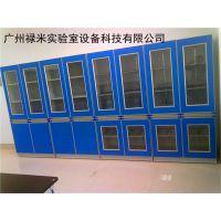 禄米实验室试剂柜 铝木药品柜 化验室文件柜定制