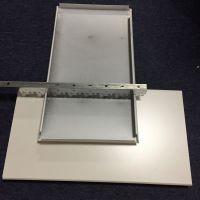 罩棚铝扣板-加油站亚博app官方防风铝条扣天花现料定制长度
