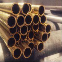 进口黄铜管 h62光亮黄铜管 精密切割清洗加工