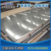 求精不锈钢4cr13-冷热轧不锈钢板-1.0不锈钢板进口