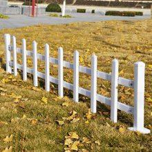 厂家供应批发塑钢绿化护栏 电力设施防护围栏PVC草坪护栏 园艺护栏