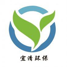郑州宜清环保科技有限公司