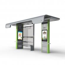 太阳能公交站台 多功能公交站台 智能公交候车亭
