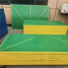 冲孔爬架网防护网 建筑楼层爬架网 脚手架防护网外架提升架钢网片