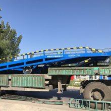 马鞍山优质移动式登车桥厂家 分段式升降登车桥 卸货平台 货物卸货辅助设备