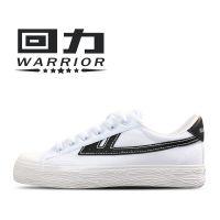 回力运动鞋男鞋 透气学生小白鞋黑色休闲帆布鞋男鞋一件代发