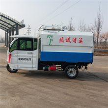 株洲新能源小型环卫挂桶垃圾车餐厨垃圾收集车价格