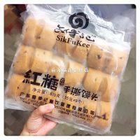 批发食傅记【手撕红糖馒头】14包675克9个 广东包邮