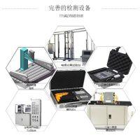 电梯加速检测设备-检测设备-兴华和晟
