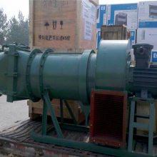 煤矿用KCS-120D湿式除尘风机保护工人健康 KCS除尘风机厂家现货