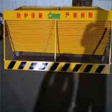 泥浆池基坑围栏 钢板网基坑护栏 高速隔离护栏价格