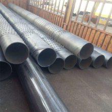 159镀锌滤水管 219*7桥式滤水管材质Q235B钢板卷管
