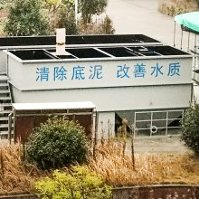 每天处理5000方水/天清淤一体化干化设备