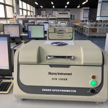 天瑞ROHS六项环保检测仪器_ROHS检测仪市场价格