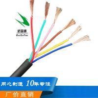 6芯裸铜线RVV6×0.5控制柔性黑色颜色区分护套电缆