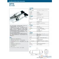 EasidewDP75露点变送器,天然气露点仪