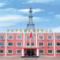 河北华沃钢结构有限公司
