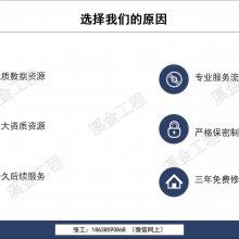 广元市做工程类投标书-24小时出标书