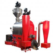 120公斤咖啡烘焙机全套设备 大型咖啡烘焙机超值低价 广州大型咖啡烘焙机厂 南阳东亿
