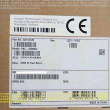 SMB-IE4100-12TP-LI POWER RATING 48V 0.3A 25W交换机电源