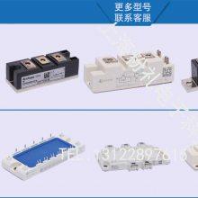上海粉礼电子科技有限公司