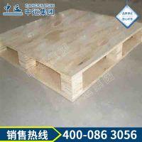 木头托盘,木质托盘,免熏蒸托盘,木头托盘厂家