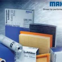 MAHLE工具 PI 3230 PS VST 10